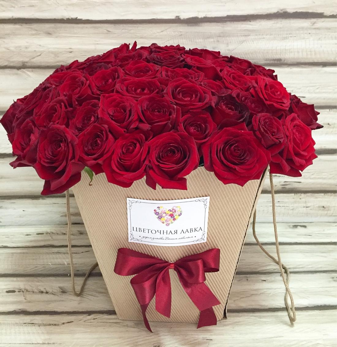 Букеты роз картинки красивые с днем рождения